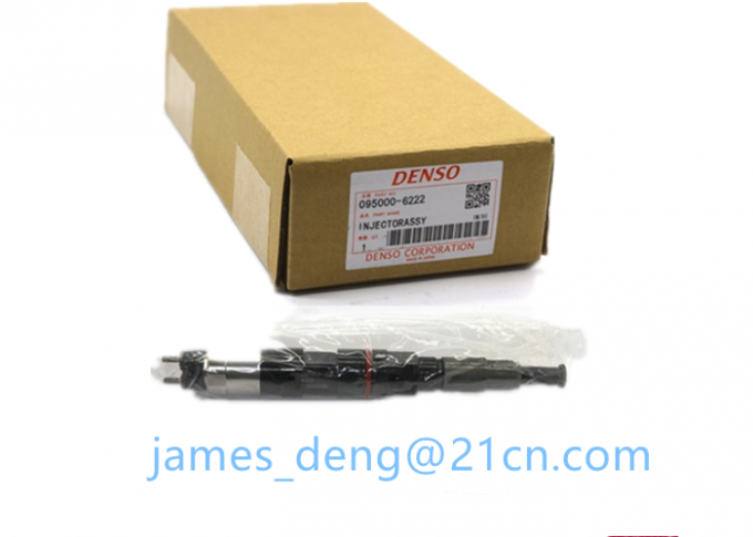 Standard Size Denso Piezo Injector , FAW Common Rail Fuel Injector 1112010B621-0000