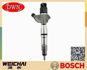 0445120224 BOSCH Genuine Fuel Injector WEICHAHI 612600080618